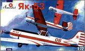 Одноместный спортивно-акробатический самолет Як-53