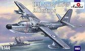 Самолет авиационно-спасательных подразделений Grumman HU-16B/ASW Albatros