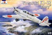 Армейский бомбардировщик Kawasaki Ki-32