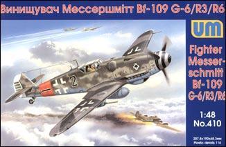 Истребитель  Messerschmitt Bf 109G-6/R3/R6 Unimodels 410