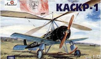 Советский автожир КАСКР-1 Amodel 7265