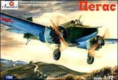 Двухмоторный одноместный штурмовик-бомбардировщик Пегас