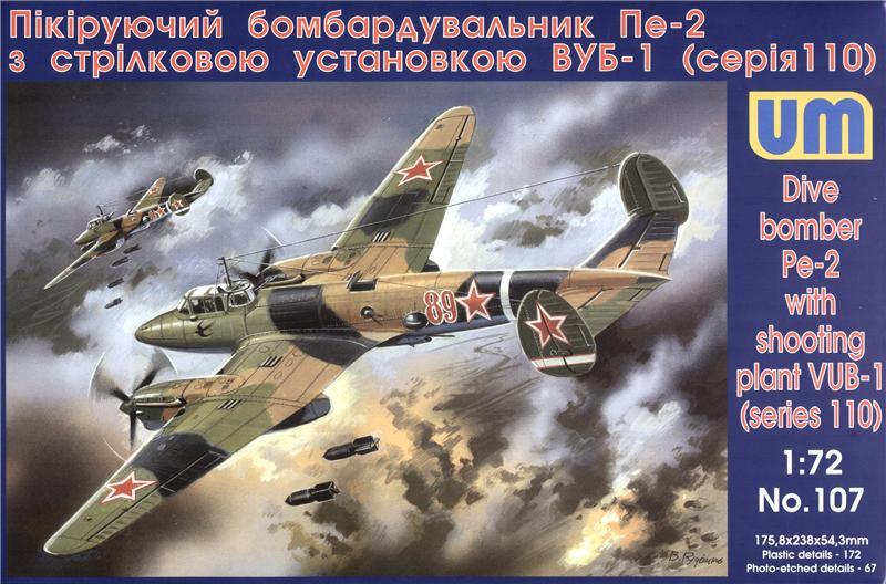 Пикирующий бомбардировщик Пе-2 с стрелковой установкой ВУБ-1 (серия 110) Unimodels 107