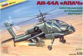 Американский ударный вертолет AH-64A