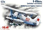 Советский истребитель I-15bis (зимний вариант)