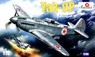 Истребитель Як-9П (пушечный) Amodel 7286