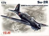 Советский самолет-разведчик Су-2Р