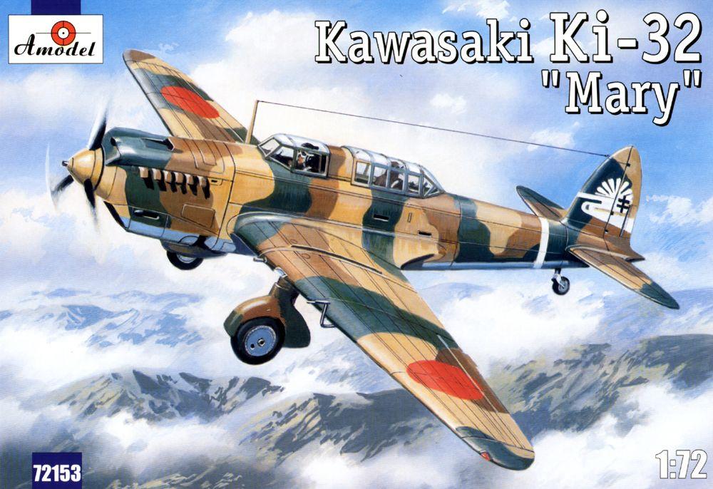Бомбардировщик Kawasaki Ki-32 Amodel 72153