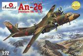 Многоцелевой транспортный самолет Антонов Ан-26