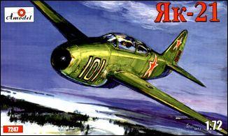 Учебно-тренировочный самолет Як-21 Amodel 7247
