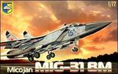 Cоветский перехватчик МиГ-31 БМ ( 31,5 см )