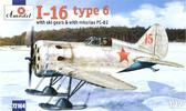 Советский истребитель Поликарпов И-16 Тип 6