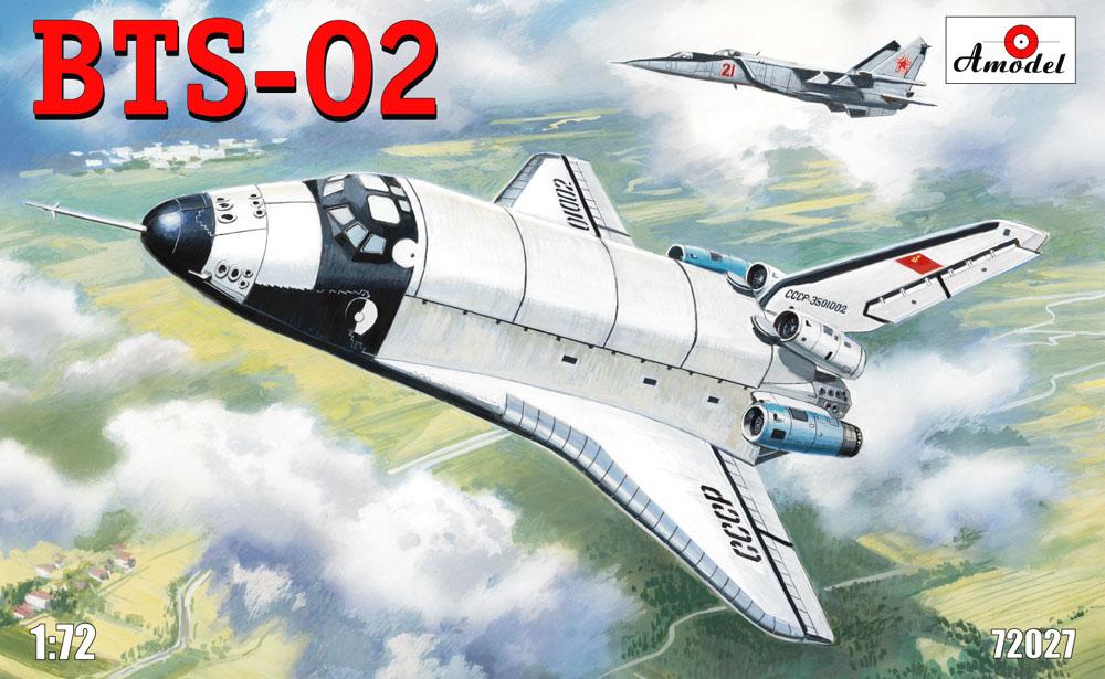 Орбитальный корабль BTS-02 Amodel 72027