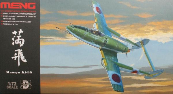 Японский штурмовик Mansyu Ki-98 Meng 002