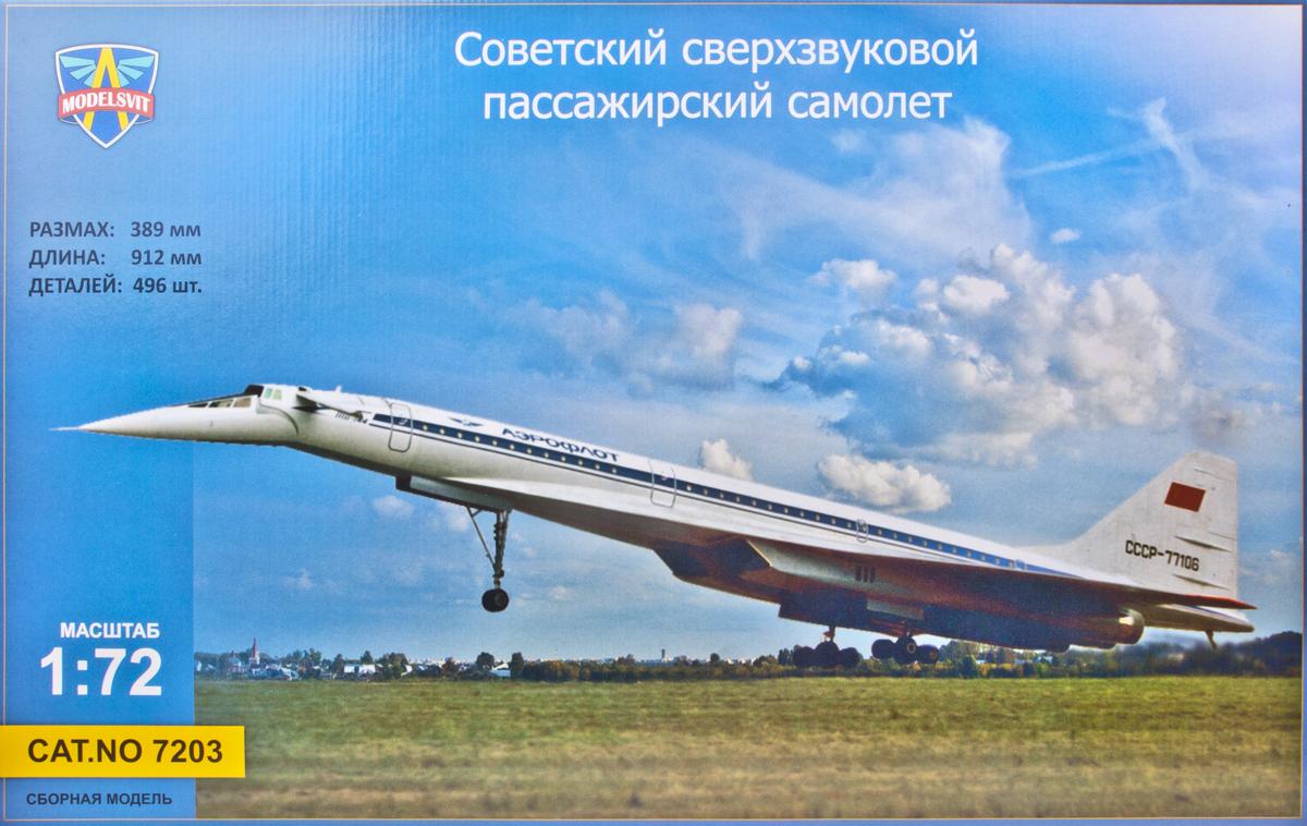Советский сверхзвуковой пассажирский самолет Ту-144 ModelSvit 7203