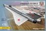 Экспериментальный самолет МиГ-21И (А-144-2) Аналог (второй прототип) ModelSvit 72004 основная фотография