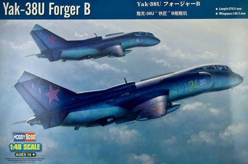 Учебно-тренировочный самолет Яковлев Як-38У Forger B Hobby Boss 80363