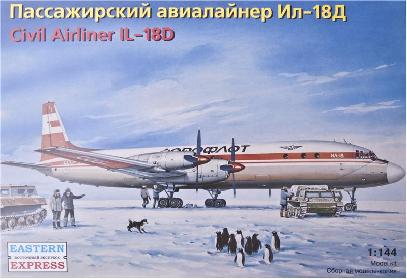 Пассажирский авиалайнер ИЛ-18Д Eastern Express 14467