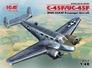 C-45F/UC-45F, Пассажирский самолет ВВС США ІІ МВ ICM 48181 основная фотография