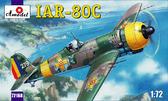 Румынский истребитель IAR-80C