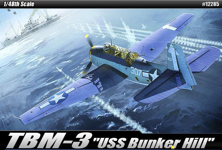 Бомбардировщик-торпедоносец TBM-3 Academy 12285