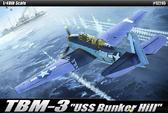 Бомбардировщик-торпедоносец TBM-3