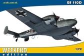 Истребитель Ме-110D, модель выходного дня