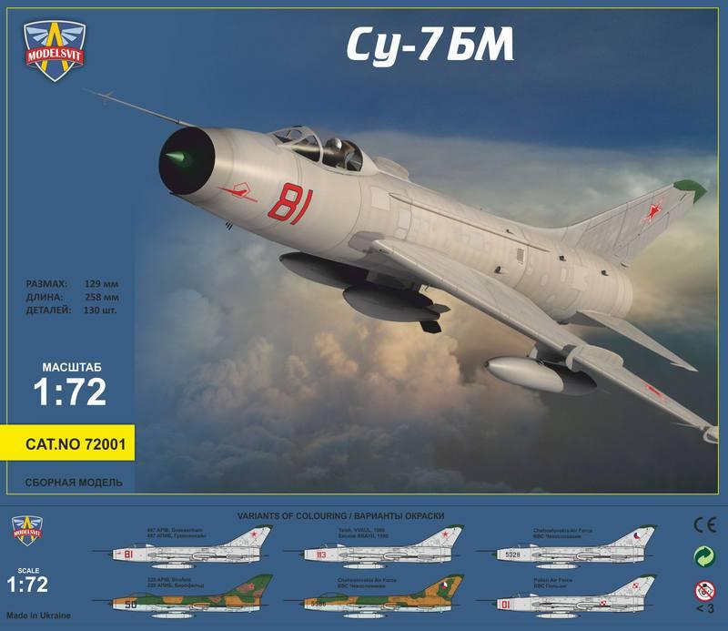 Сухой СУ-7БМ Советский истребитель-бомбардировщик ModelSvit 72001