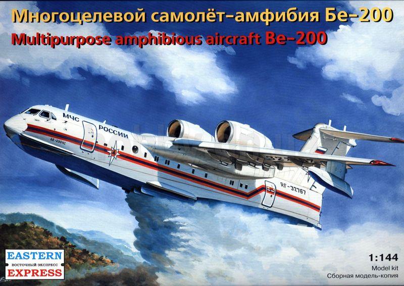Многоцелевой самолет-амфибия Бе-200 Eastern Express 14471