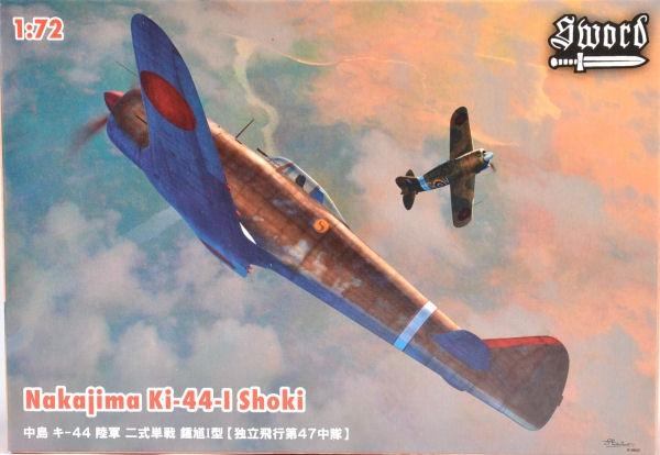 Истребитель Накаджима Ки-44-I Тойо Sword 72071