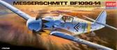 Истребитель Messerschmitt Bf 109 G14