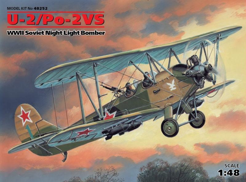 Советский ночной легкий бомбардировщик U-2/Po-2VS ICM 48252