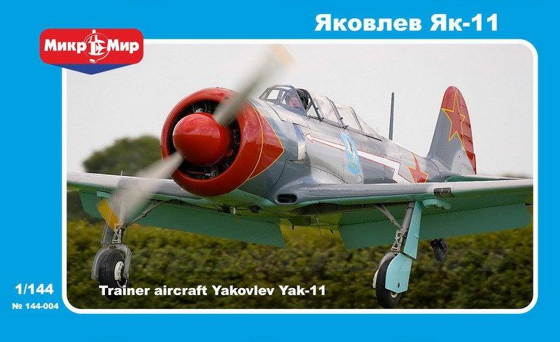 Советский учебно-тренировочный истребитель Як-11 Micro-Mir 144004