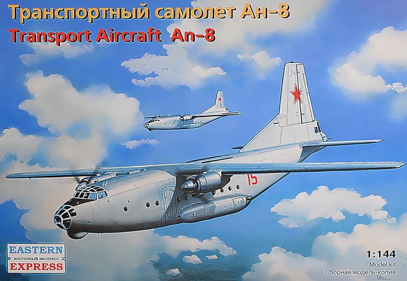 Транспортный самолет Антонов Ан-8 Eastern Express 14496