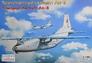Транспортный самолет Антонов Ан-8 Eastern Express 14496 основная фотография