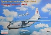 Транспортный самолет Антонов Ан-8 от Eastern Express