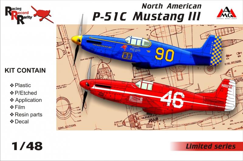 Истребитель P-51C Mustang III Amg Models 48502