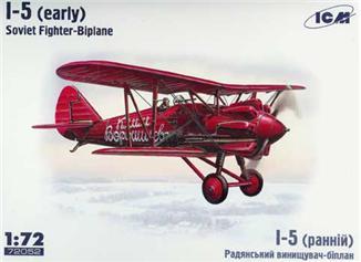 Советский истребитель - биплан I-5 (ранний) ICM 72052