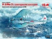 Советский санитарный самолет У-2/По-2 с санитарными кассетами