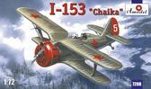 Самолет И-153 Чайка