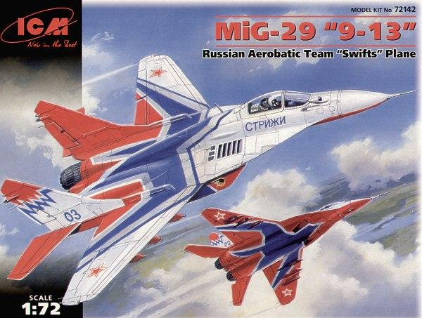 Русский истребитель пилотажной группы