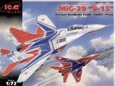 Русский истребитель пилотажной группы Стрижи МиГ-29