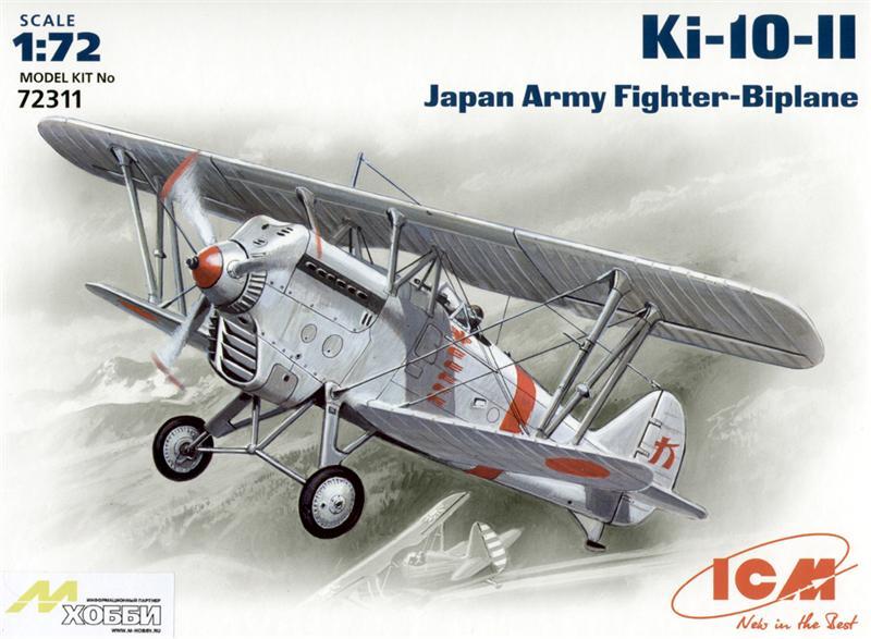 Японский истребитель-биплан Ki-10-II ICM 72311