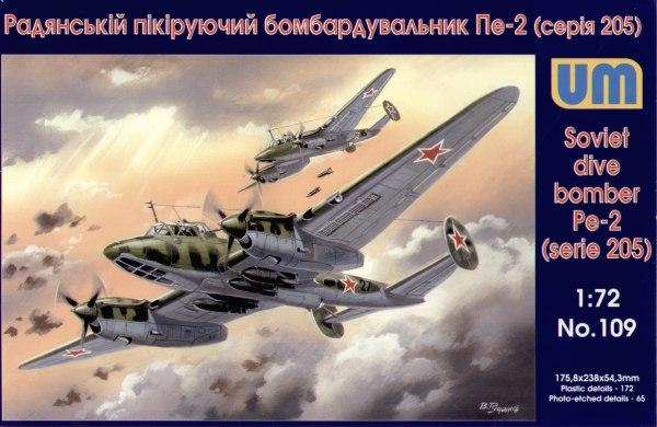 Пикирующий бомбардировщик Пе-2 (серия 205) Unimodels 109
