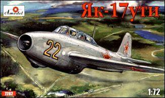 Учебно-тренировочный самолет Як-17УТИ Amodel 7282
