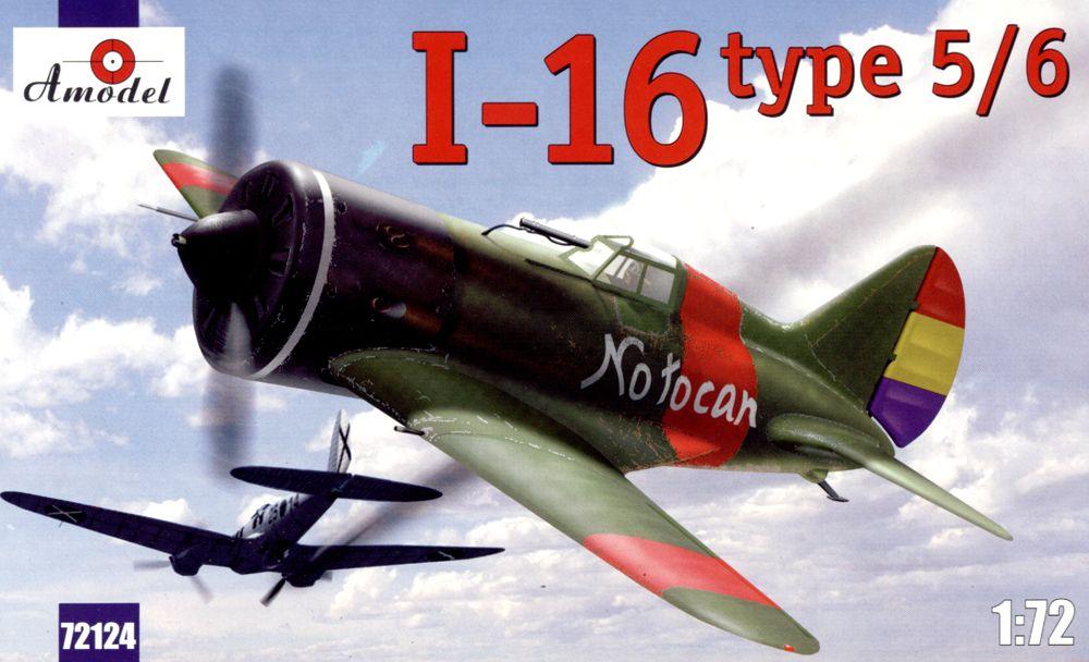 Испанский одномоторный поршневой истребитель И-16 тип 5/6 Amodel 72124