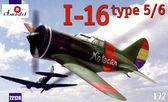 Испанский одномоторный поршневой истребитель И-16 тип 5/6