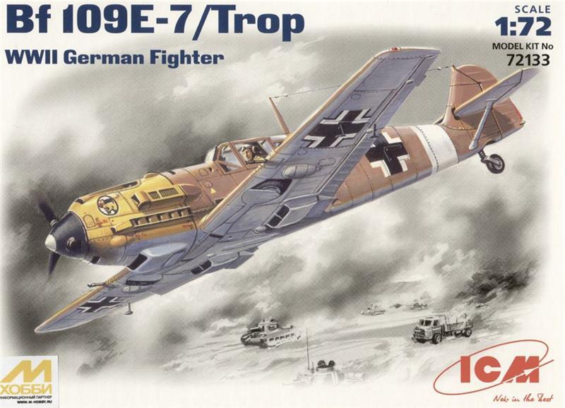 Немецкий истребитель Messerchmitt Bf-109 E7/Trop (12 см ) ICM 72133
