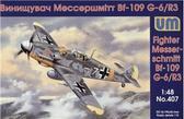 Истребитель Messerschmitt Bf 109G-6/R3