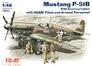 Истребитель Mustang P-51B с пилотами и техниками ICM 48125 основная фотография